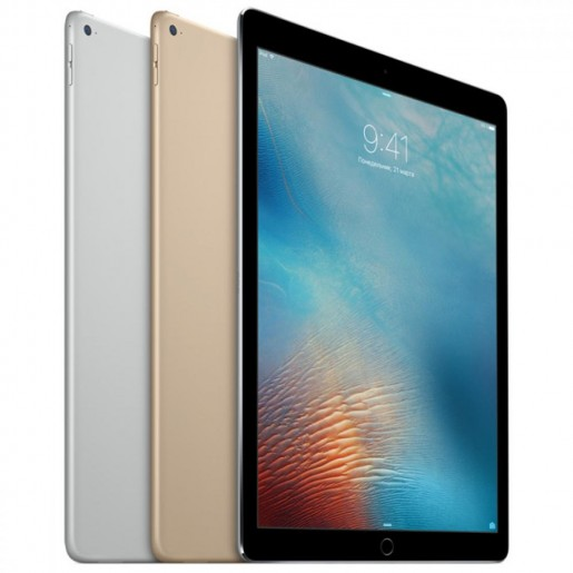 Планшет Apple iPad Pro 9.7 128Gb Wi-Fi Space Grey